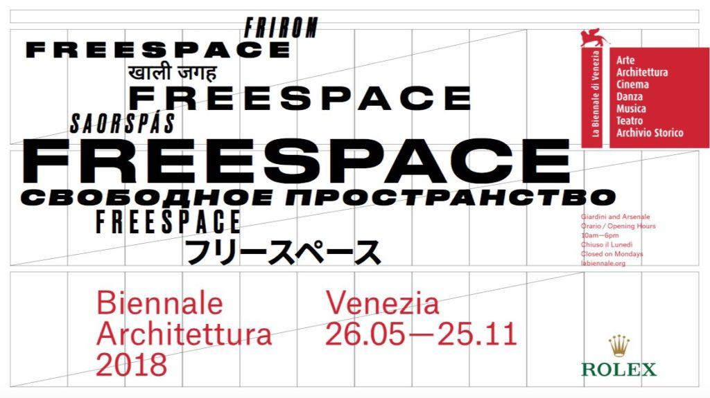 manifesto freespace