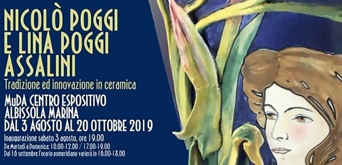 Tradizione ed innovazione in ceramica: la mostra di Nicolò Poggi e Lina Poggi Assalini
