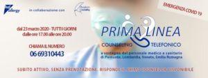 Prima Linea Hall Allergy