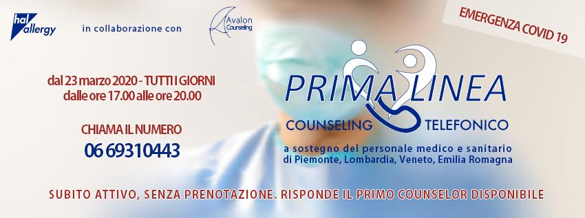 Prima Linea Hall Allergy
