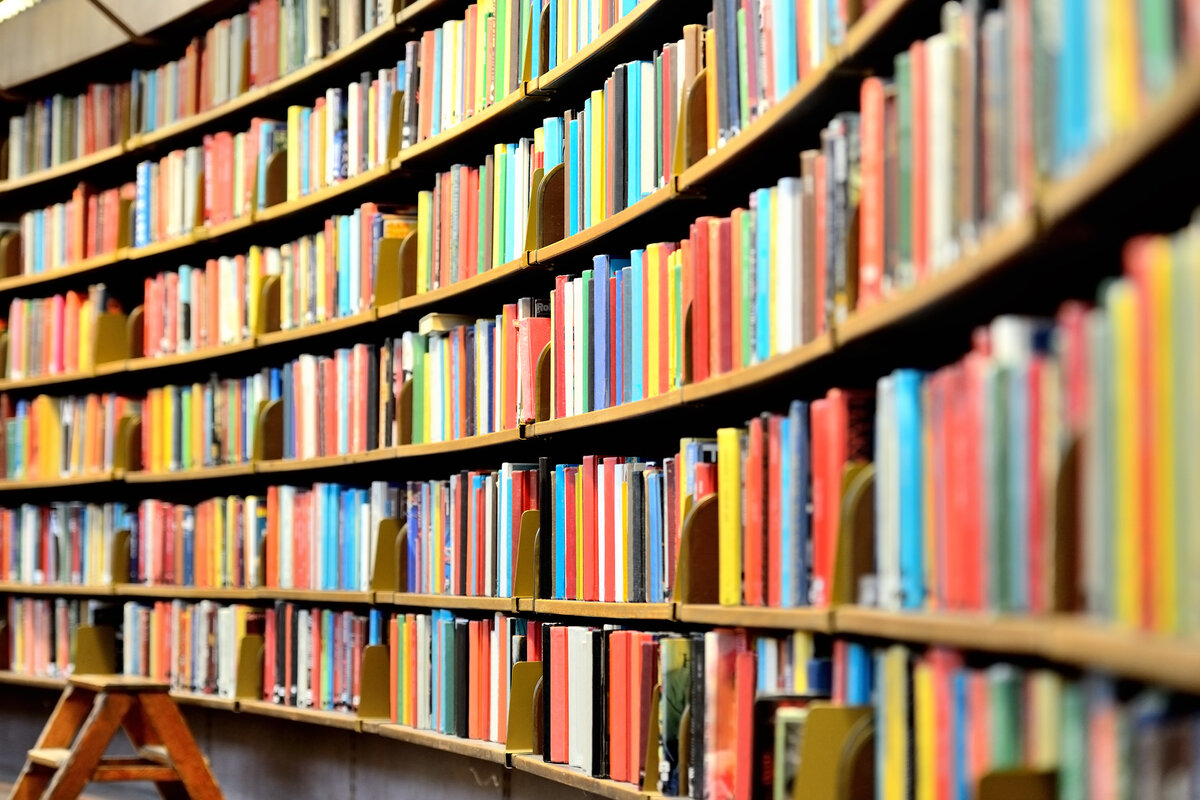 Biblioteca privata